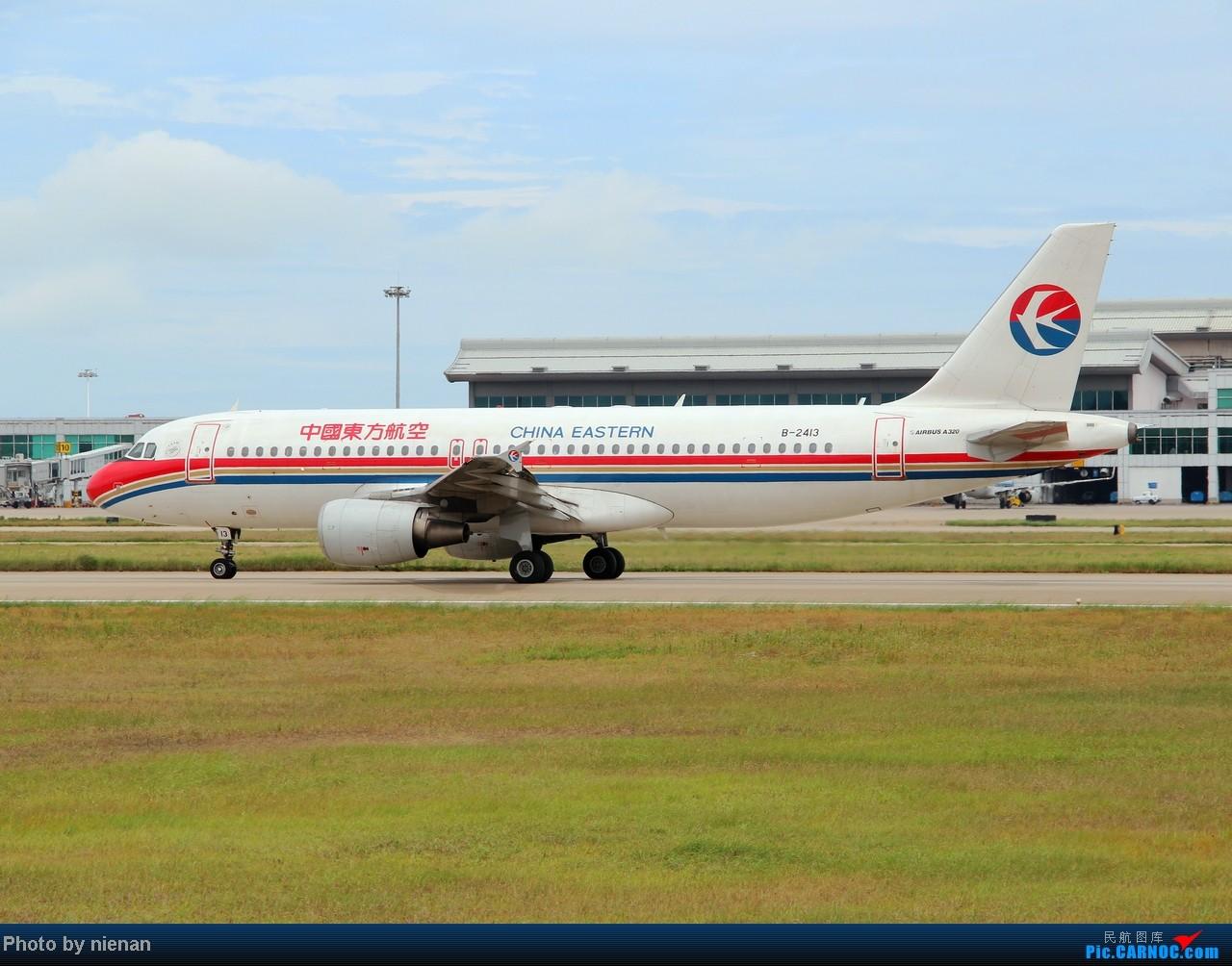 Re:[原创]掐指一算,有三年没有好好拍机了… AIRBUS A320-200 B-2413 中国福州长乐机场