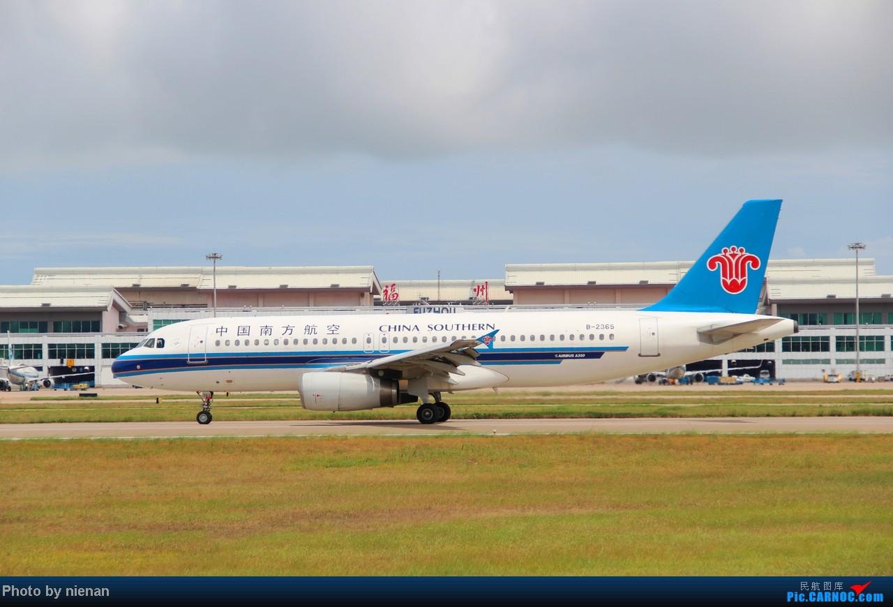 Re:[原创]掐指一算,有三年没有好好拍机了… AIRBUS A320-200 B-2365 中国福州长乐机场