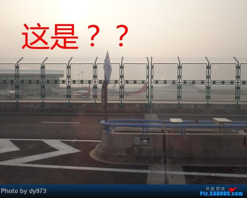 Re:[原创]伦敦15日 14岁小弟首次宽体,外航  首次出国 首次发游记 超长    中国上海浦东机场