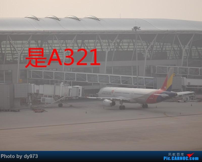 Re:[原创]伦敦15日 14岁小弟首次宽体,外航  首次出国 首次发游记 超长 AIRBUS A321  上海浦东国际机场