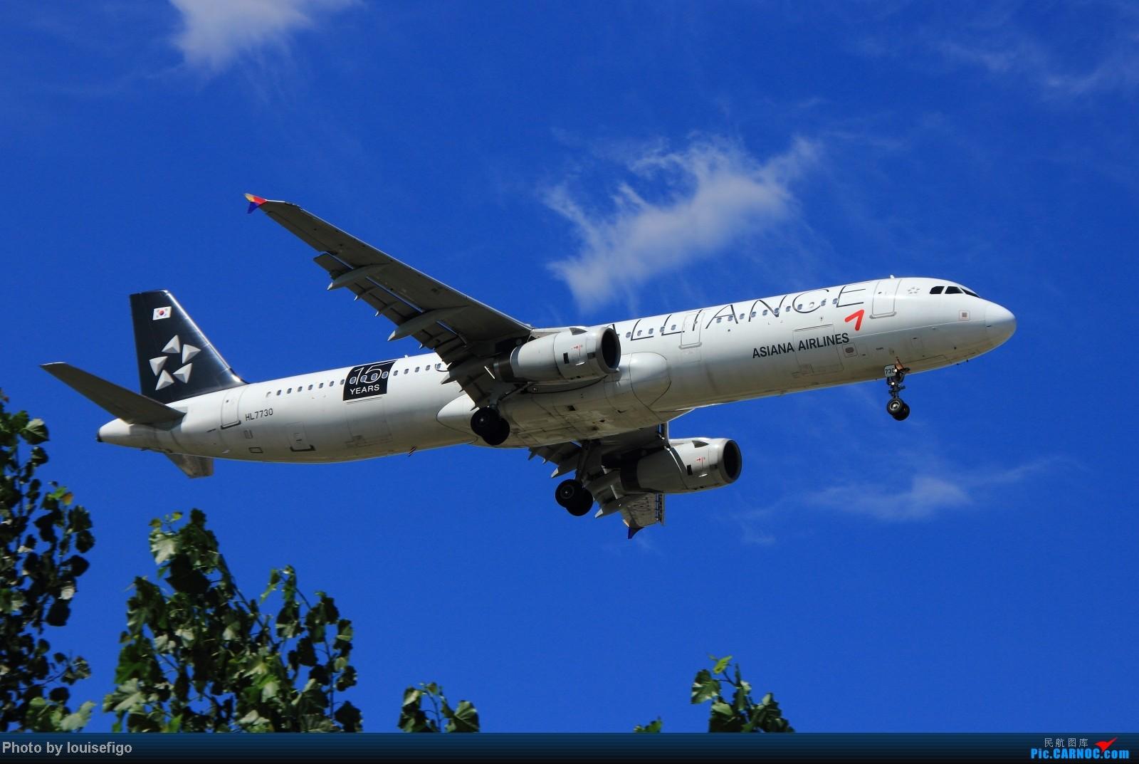 Re:[原创]星空联盟7-23北京代表大会,与会代表来自中美韩埃!~~可惜老天爷貌似对某些代表有情绪! AIRBUS A321-200 HL7730 北京首都国际机场