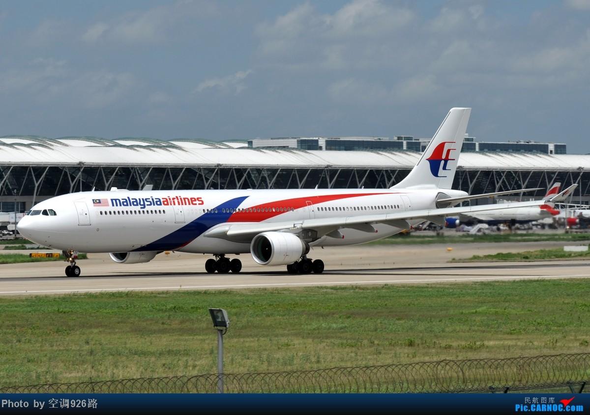 [原创]浦东 掐指一算 上回拍机时遇到这样的好天还是在遥远的2010年…… AIRBUS A330-323X 9M-MTF 中国上海浦东机场
