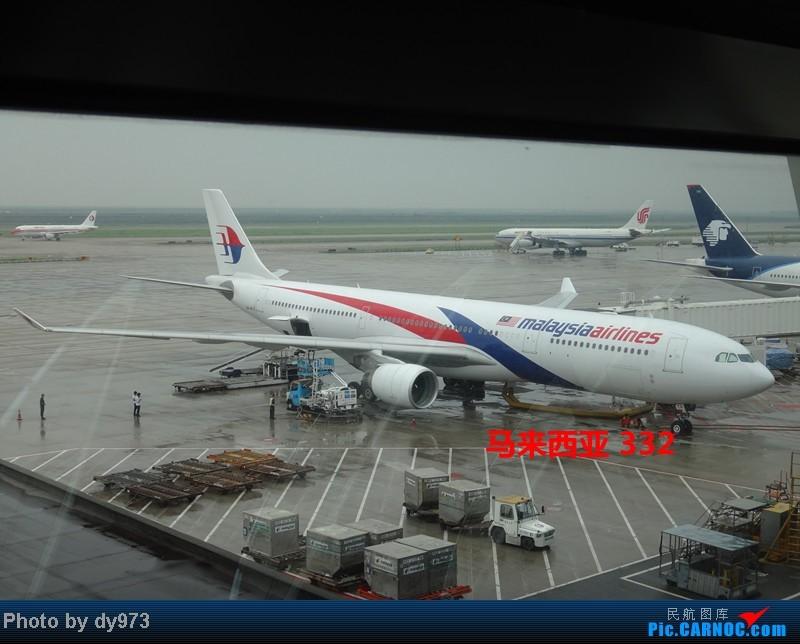 Re:[原创]伦敦15日 14岁小弟首次宽体,外航  首次出国 首次发游记 超长 AIRBUS A330-200 9M-MTD 中国上海浦东机场