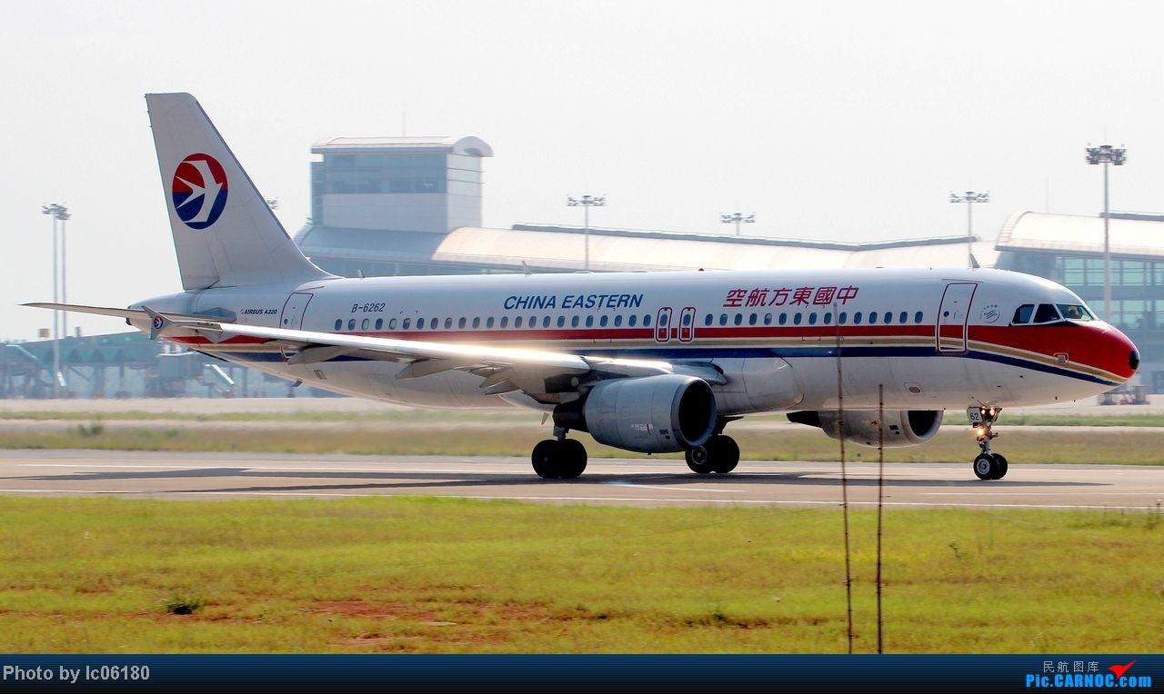 Re:[原创]『KHN』南昌-空中来了大客车 AIRBUS A320-200 B-6262 中国南昌昌北机场