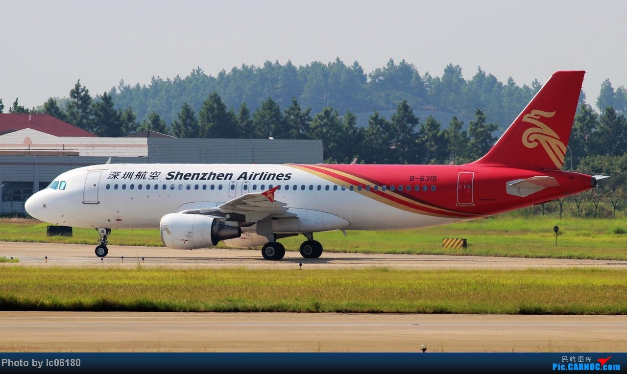Re:[原创]『KHN』南昌-空中来了大客车 AIRBUS A320-200 B-6315 中国南昌昌北机场