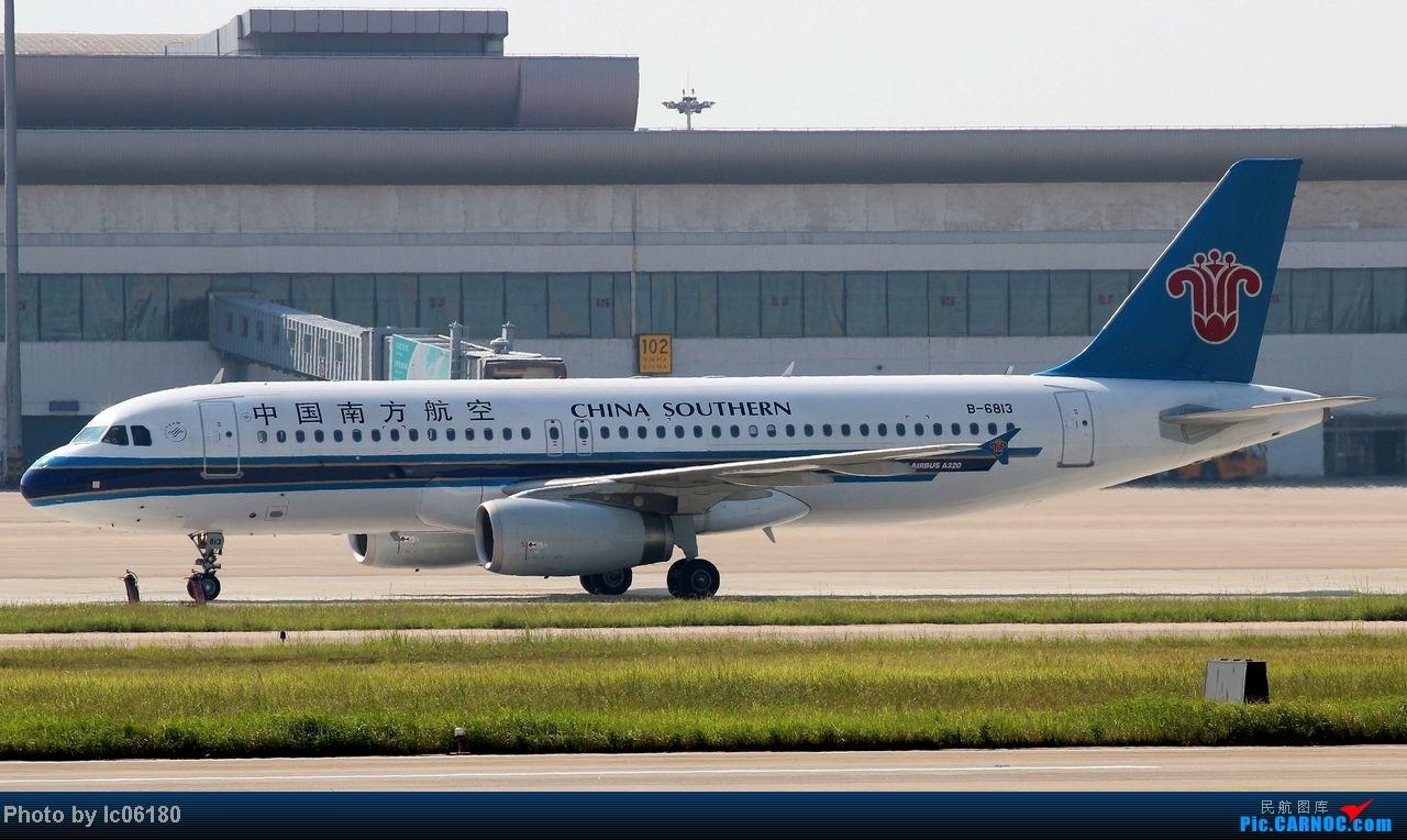 Re:[原创]『KHN』南昌-空中来了大客车 AIRBUS A320-200 B-6813 中国南昌昌北机场