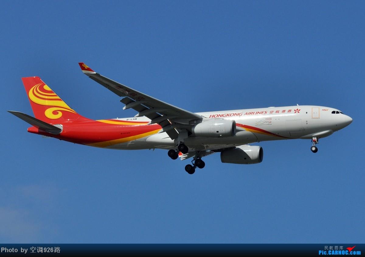 Re:[原创]浦东 掐指一算 上回拍机时遇到这样的好天还是在遥远的2010年…… AIRBUS A330-243F B-LNW 中国上海浦东机场
