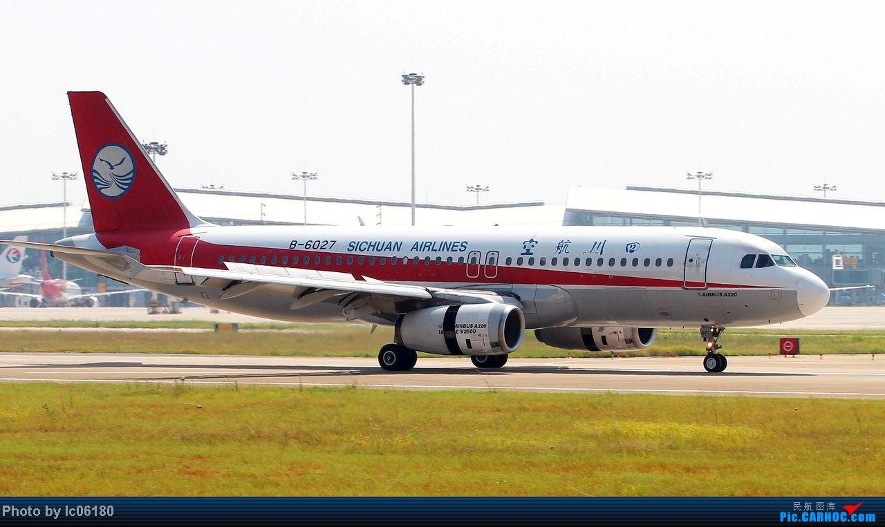 Re:[原创]『KHN』南昌-空中来了大客车 AIRBUS A320-200 B-6027 中国南昌昌北机场