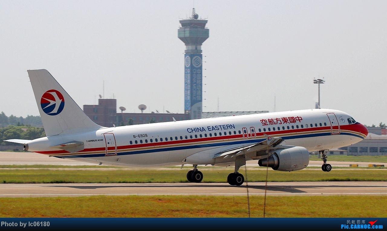 Re:[原创]『KHN』南昌-空中来了大客车 AIRBUS A320-200 B-6928 中国南昌昌北机场