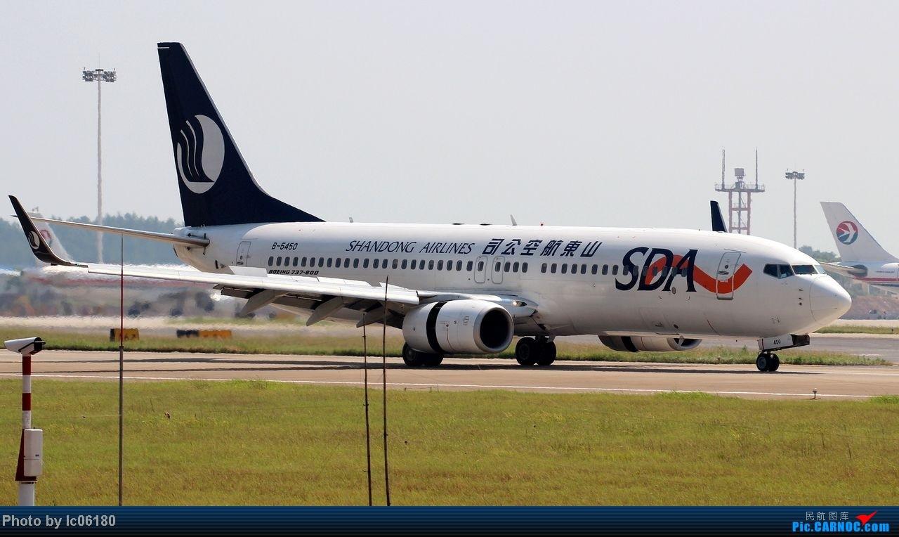 Re:[原创]『KHN』南昌-空中来了大客车 BOEING 737-800 B-5450 中国南昌昌北机场