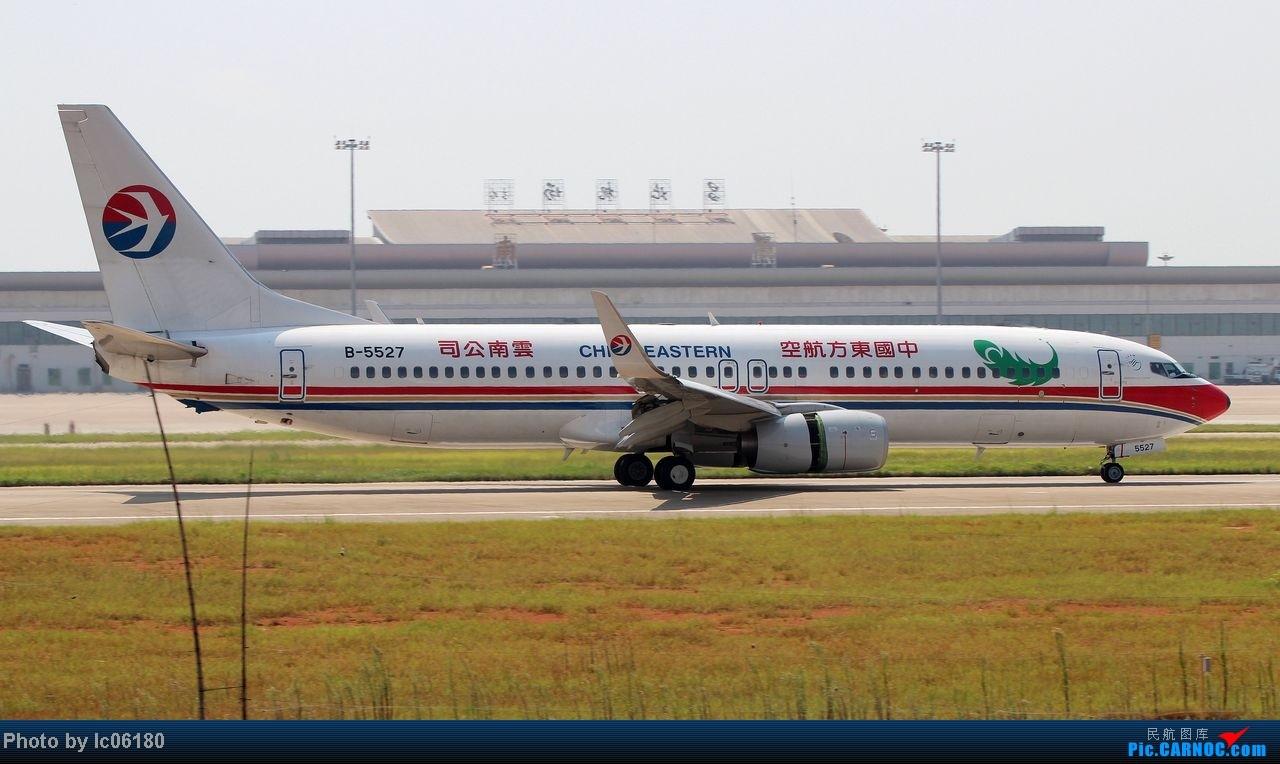 Re:[原创]『KHN』南昌-空中来了大客车 BOEING 737-800 B-5527 中国南昌昌北机场