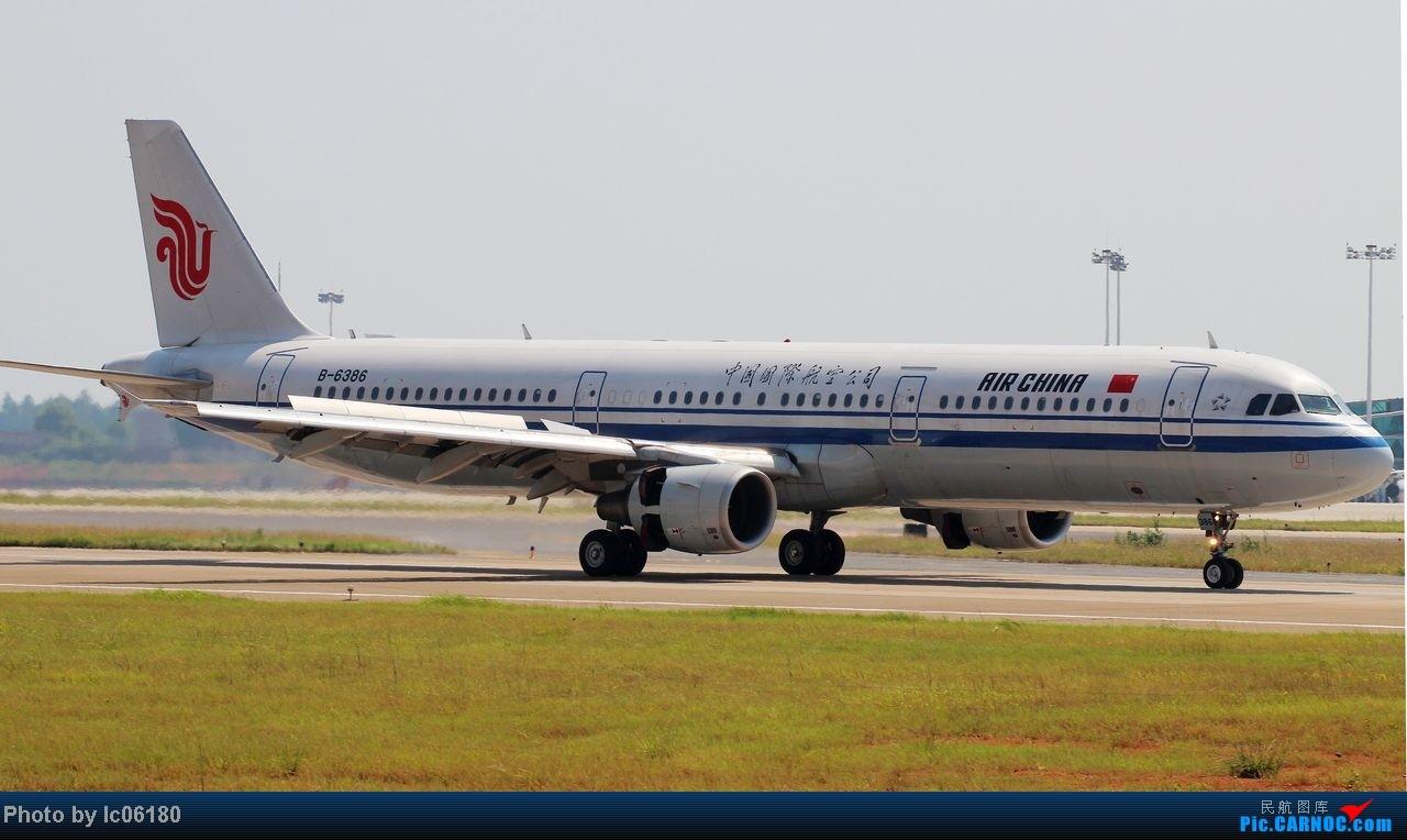 Re:[原创]『KHN』南昌-空中来了大客车 AIRBUS A321-200 B-6386 中国南昌昌北机场