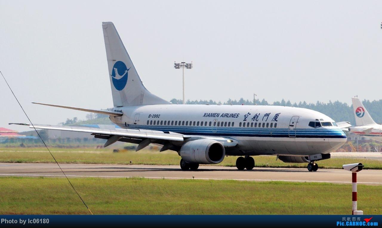 Re:[原创]『KHN』南昌-空中来了大客车 BOEING 737-700 B-2992 中国南昌昌北机场