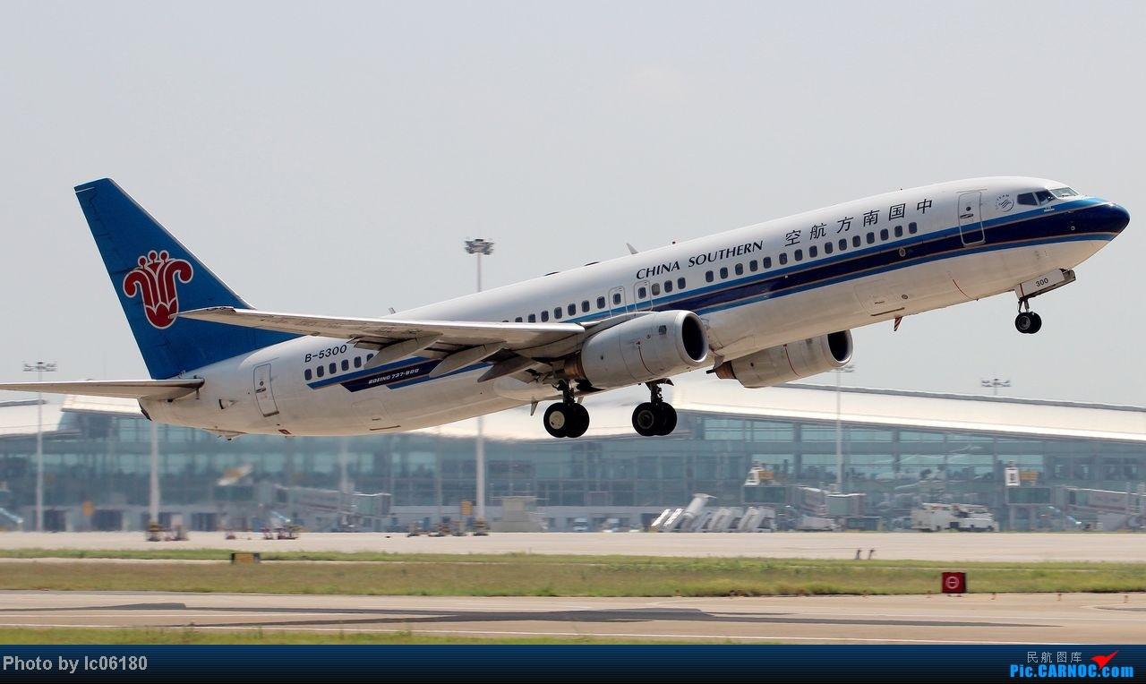 Re:[原创]『KHN』南昌-空中来了大客车 BOEING 737-800 B-5300 中国南昌昌北机场