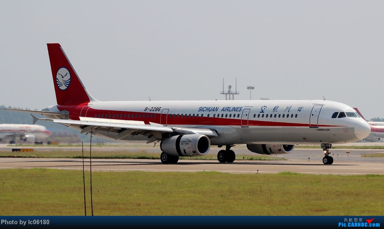 Re:[原创]『KHN』南昌-空中来了大客车 AIRBUS A321-100 B-2286 中国南昌昌北机场