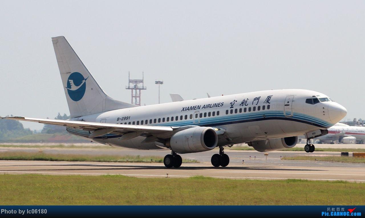 Re:[原创]『KHN』南昌-空中来了大客车 BOEING 737-700 B-2991 中国南昌昌北机场