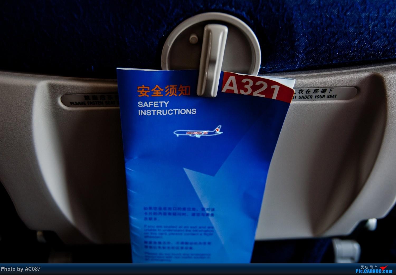Re:[原创]【杭州飞友会】AC087天津游。爆飞友,北京一日行,三里屯佳能体验中心,200F2L,铁路运转,上航323,喷冷气的经济舱,反推机械细节。虹桥又是晴天。 AIRBUS A321-200 B-6668 中国天津滨海机场