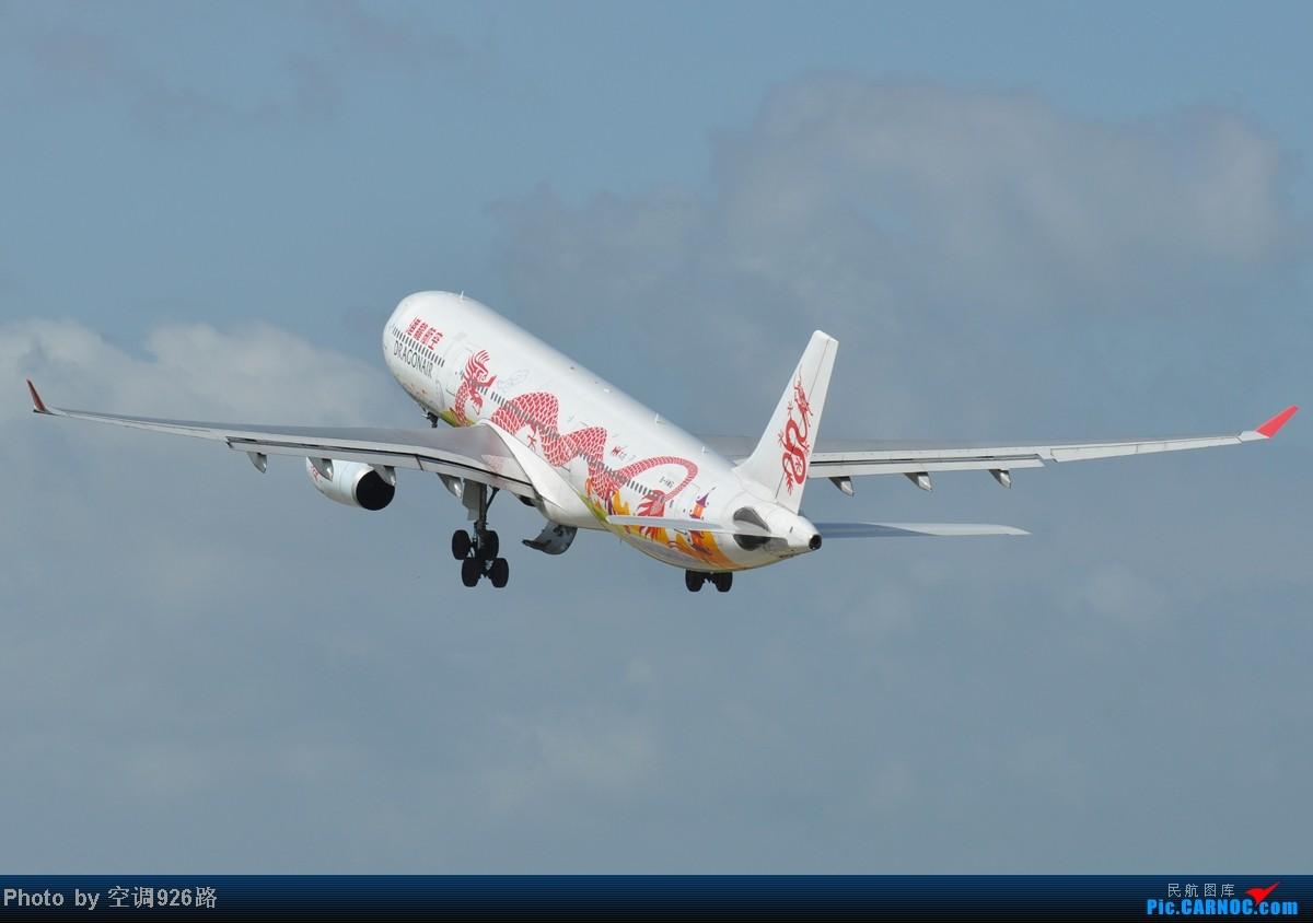 Re:[原创]浦东 掐指一算 上回拍机时遇到这样的好天还是在遥远的2010年…… AIRBUS A330-342 B-HWG 中国上海浦东机场