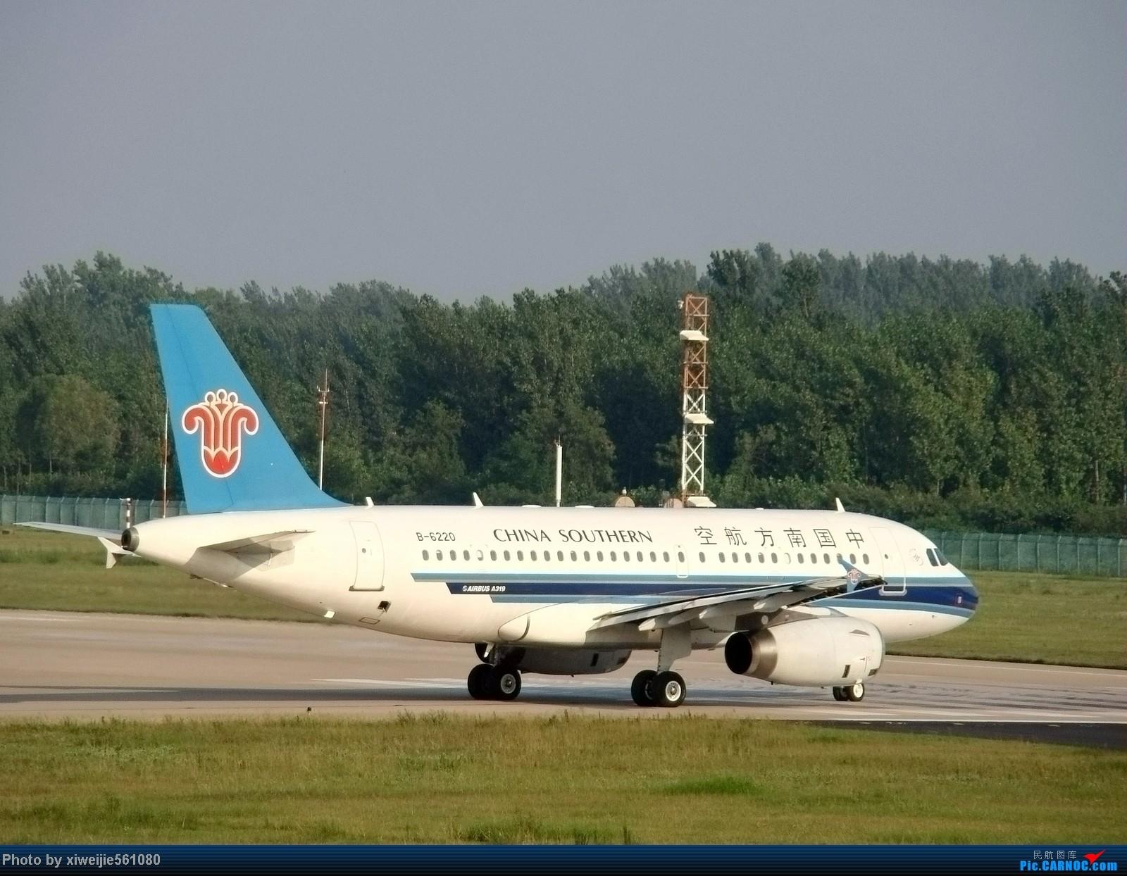 Re:新郑机场随拍,机子不行大家凑合着看吧!!! AIRBUS A319-100 B-6220 中国郑州新郑机场