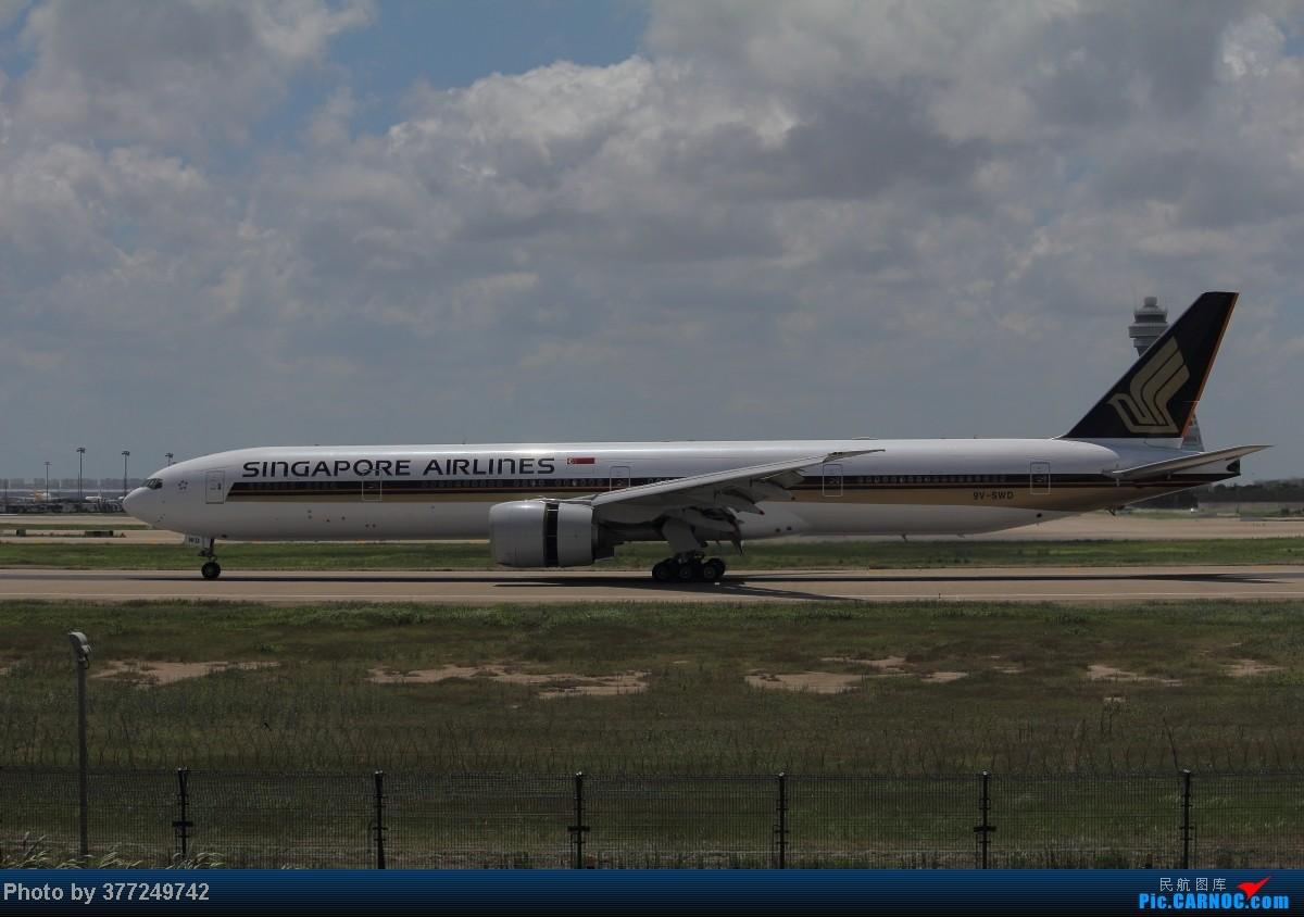 Re:[原创]趁着最后的好天气去趟PVG,烂技术请多包涵。西园会、世博320、长荣744、AC763、UA744。回去磁悬浮飙到430KM一刚。 BOEING 777-300ER 9V-SWD 中国上海浦东机场