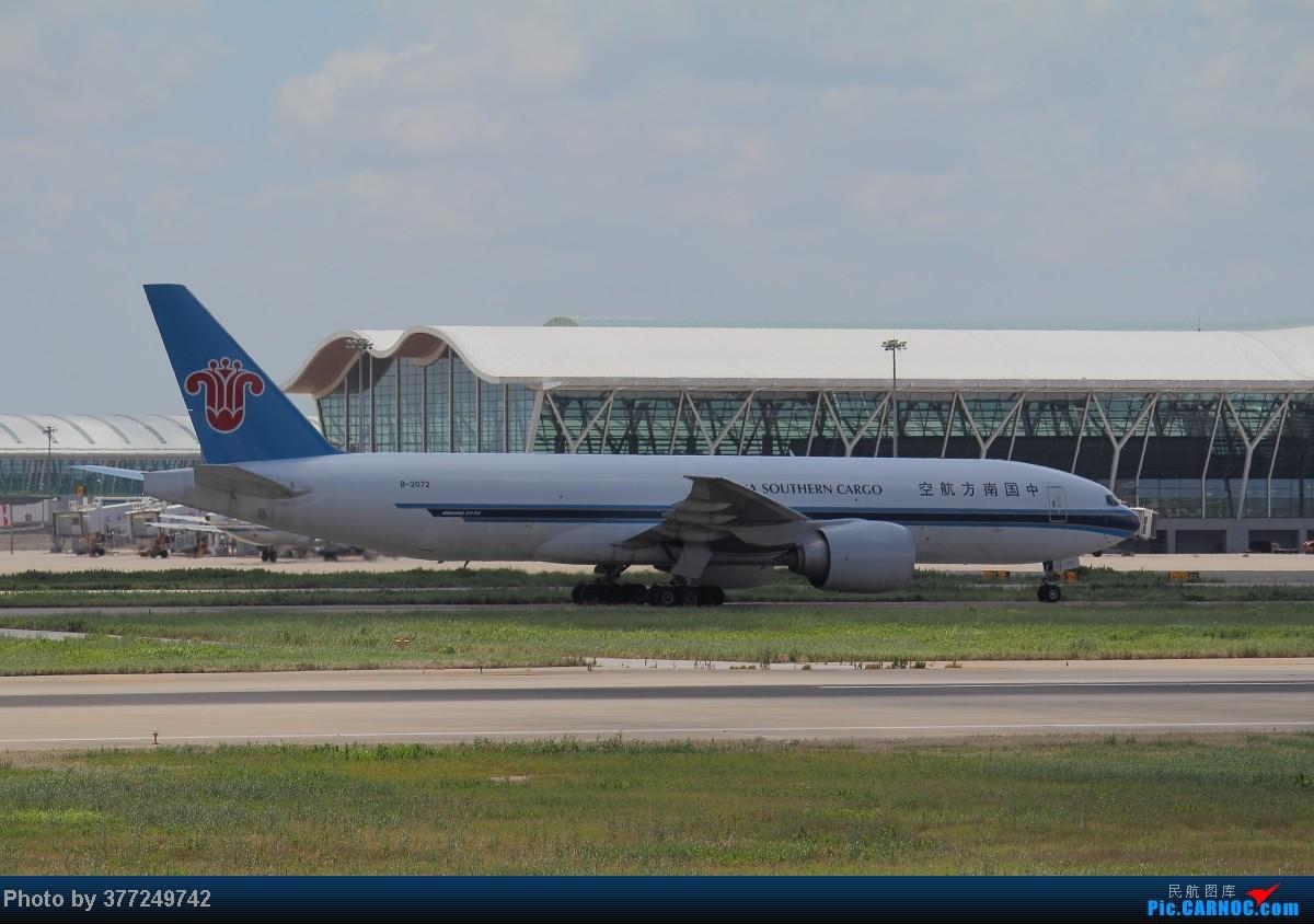 Re:[原创]趁着最后的好天气去趟PVG,烂技术请多包涵。西园会、世博320、长荣744、AC763、UA744。回去磁悬浮飙到430KM一刚。 BOEING 777 B-2072 中国上海浦东机场
