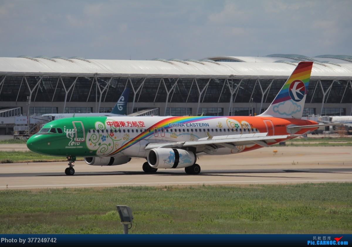 Re:[原创]趁着最后的好天气去趟PVG,烂技术请多包涵。西园会、世博320、长荣744、AC763、UA744。回去磁悬浮飙到430KM一刚。 AIRBUS A320-200 B-6639 中国上海浦东机场