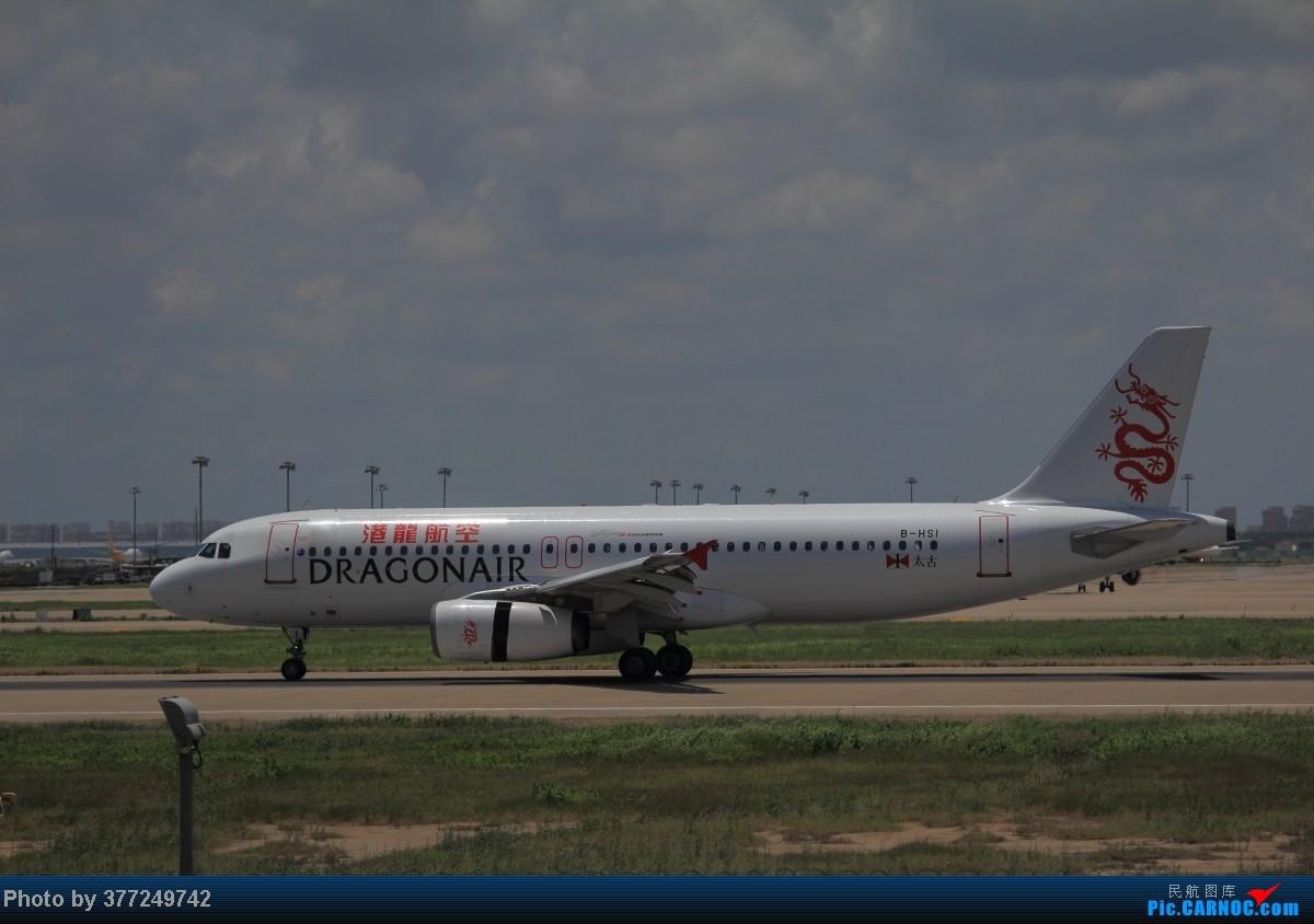 Re:[原创]趁着最后的好天气去趟PVG,烂技术请多包涵。西园会、世博320、长荣744、AC763、UA744。回去磁悬浮飙到430KM一刚。 AIRBUS A320-200 B-HSI 中国上海浦东机场