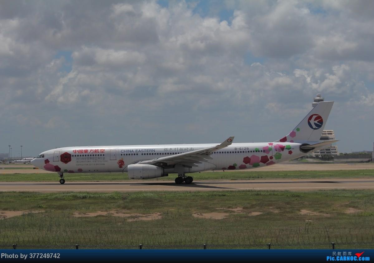 Re:[原创]趁着最后的好天气去趟PVG,烂技术请多包涵。西园会、世博320、长荣744、AC763、UA744。回去磁悬浮飙到430KM一刚。 AIRBUS A330-300 B-6129 中国上海浦东机场