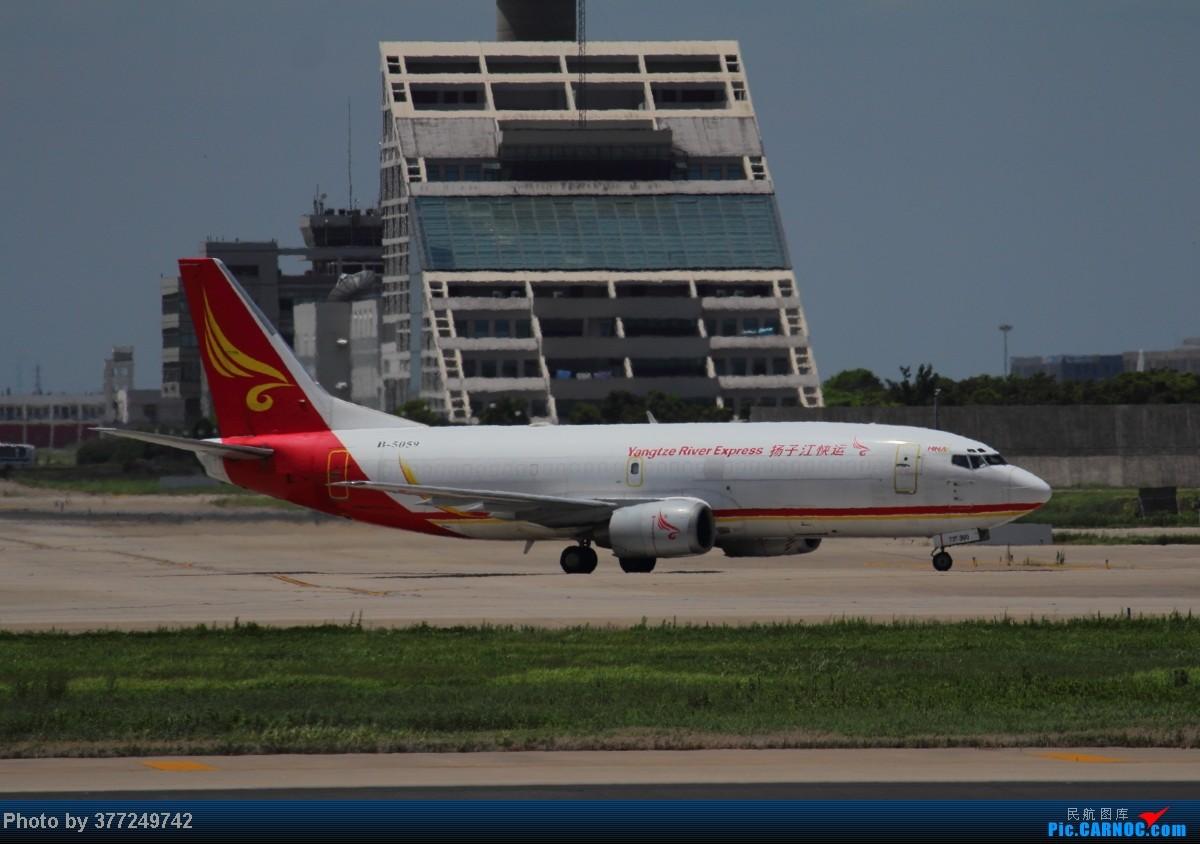Re:[原创]趁着最后的好天气去趟PVG,烂技术请多包涵。西园会、世博320、长荣744、AC763、UA744。回去磁悬浮飙到430KM一刚。 BOEING 737-300 B-5059 中国上海浦东机场