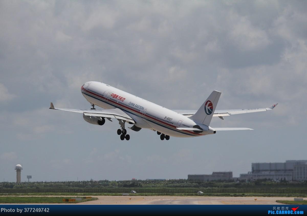 Re:[原创]趁着最后的好天气去趟PVG,烂技术请多包涵。西园会、世博320、长荣744、AC763、UA744。回去磁悬浮飙到430KM一刚。 AIRBUS A330-300 B-6507 中国上海浦东机场