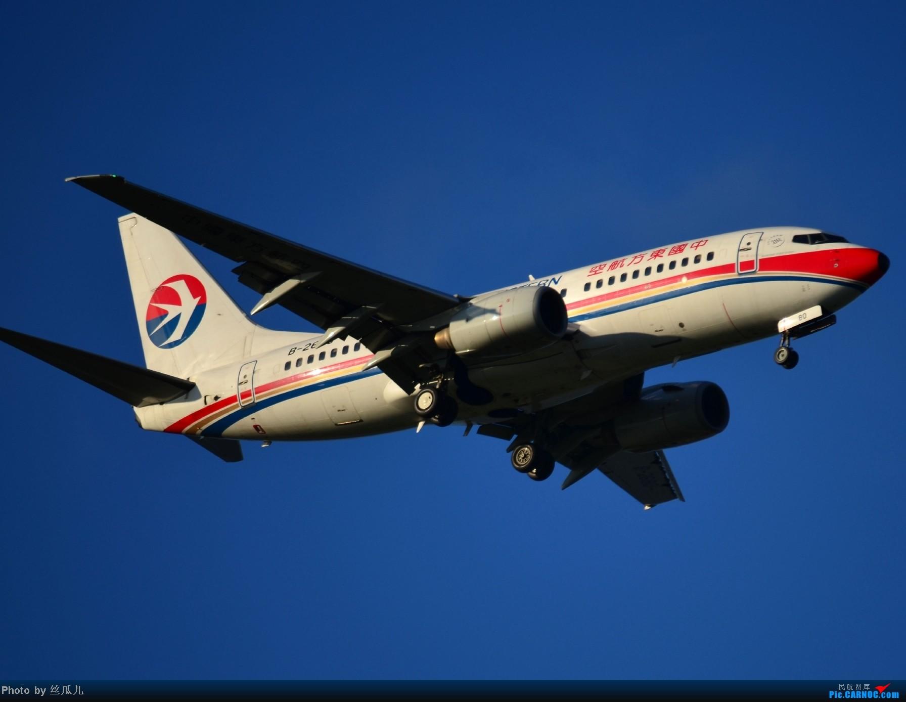 Re:[原创]浦东机场手痒痒了 BOEING 737-700 B-2680 中国上海浦东机场