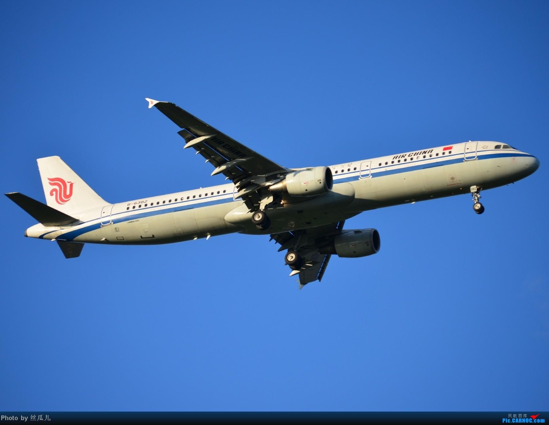 Re:[原创]浦东机场手痒痒了 AIRBUS A321-200 B-6382 中国上海浦东机场
