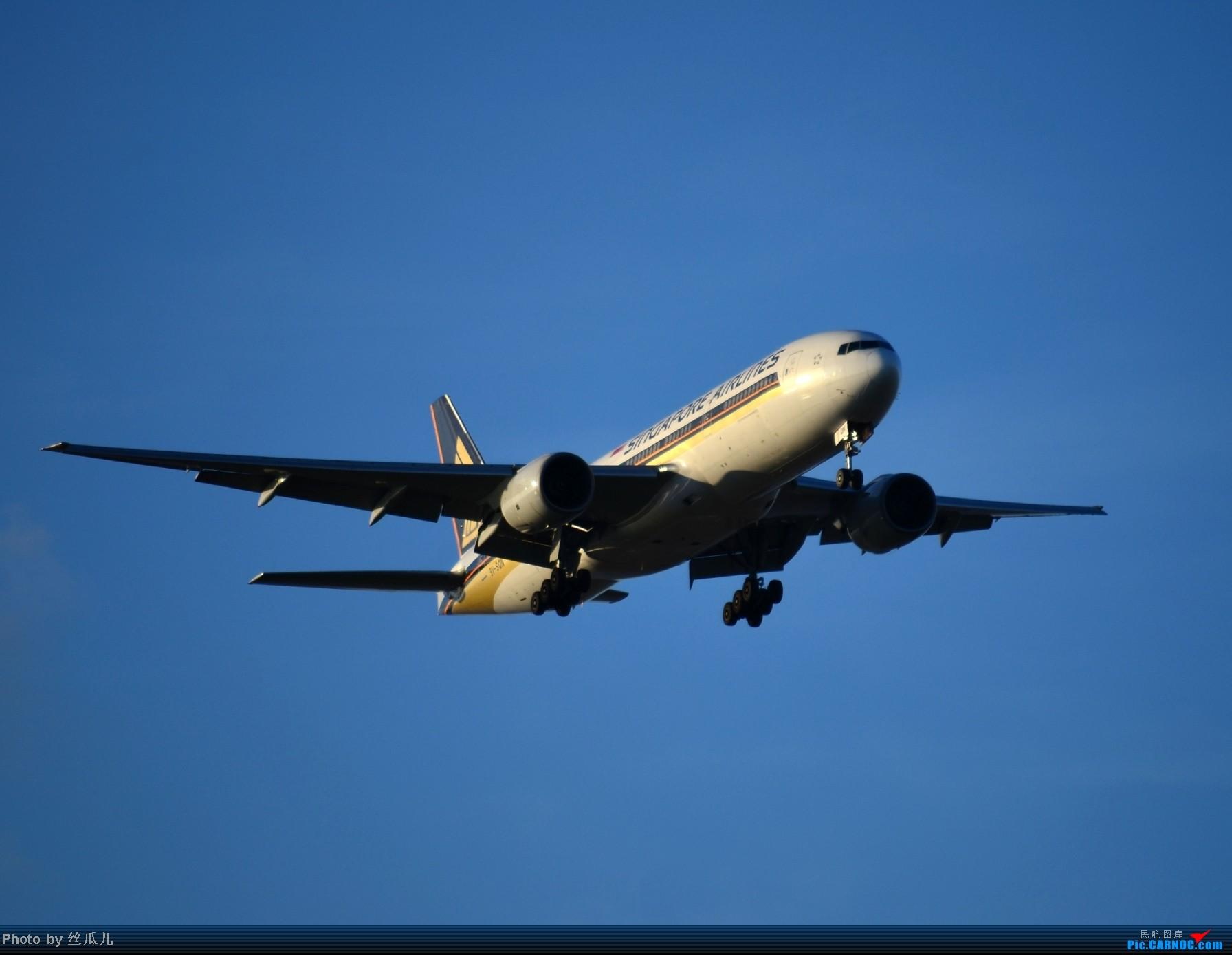 Re:[原创]浦东机场手痒痒了 BOEING 777-200 9V-SQN 中国上海浦东机场