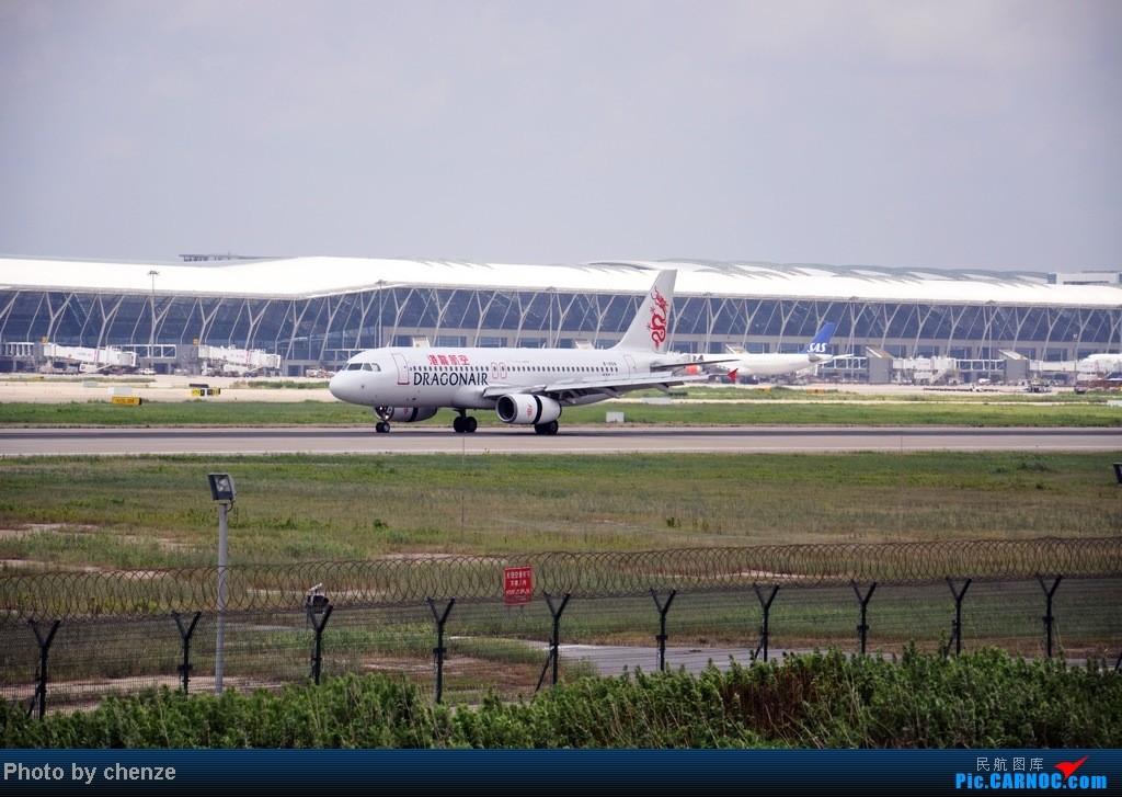 Re:[原创]浦东的天不咋蓝了,但还是要拍滴!!发现临时拍机位! AIRBUS A320-200 B-HSN 中国上海浦东机场