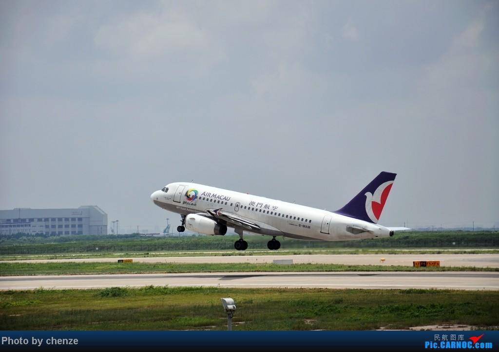 Re:[原创]浦东的天不咋蓝了,但还是要拍滴!!有点小惊喜!发现临时拍机位! AIRBUS A319-100 B-MAM 中国上海浦东机场