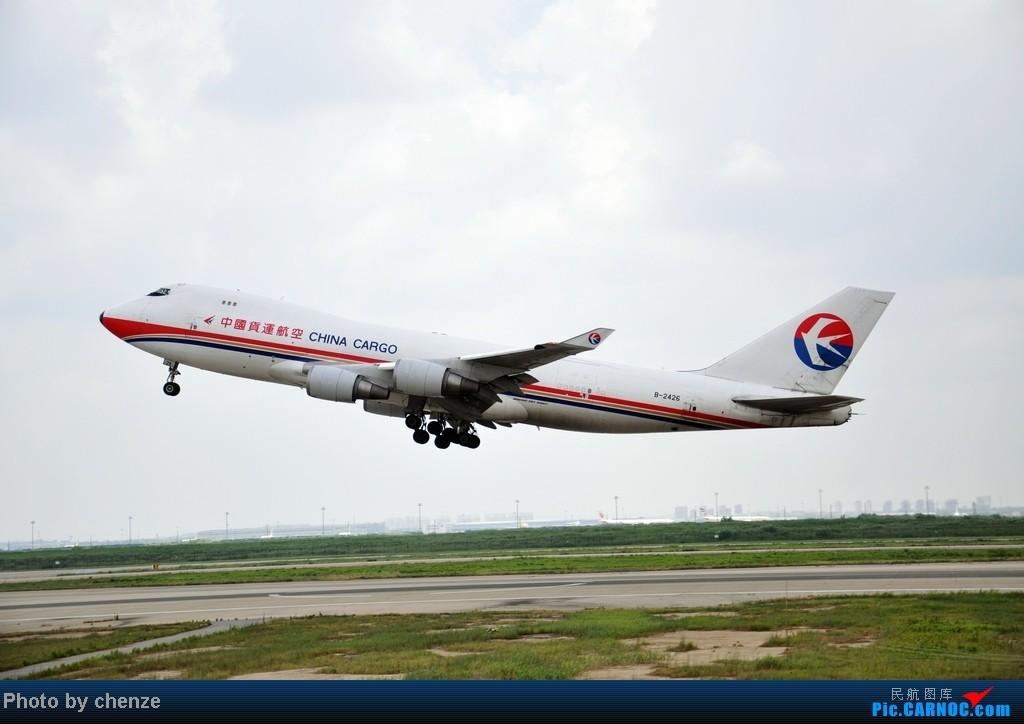 Re:[原创]浦东的天不咋蓝了,但还是要拍滴!!有点小惊喜!发现临时拍机位! BOEING 747-400 B-2426 中国上海浦东机场