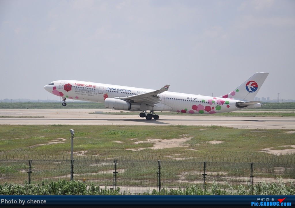 Re:[原创]浦东的天不咋蓝了,但还是要拍滴!!有点小惊喜!发现临时拍机位! AIRBUS A330-300 B-6129 中国上海浦东机场
