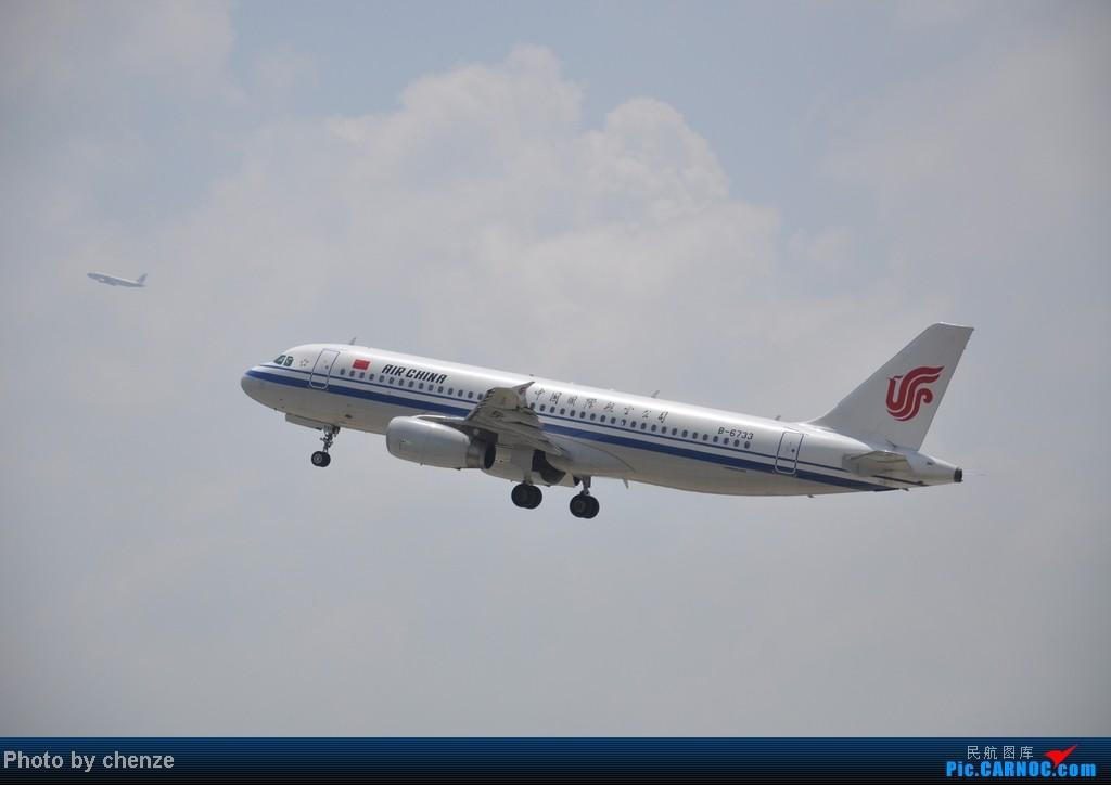 Re:[原创]浦东的天不咋蓝了,但还是要拍滴!!有点小惊喜!发现临时拍机位! AIRBUS A320-200 B-6733 中国上海浦东机场