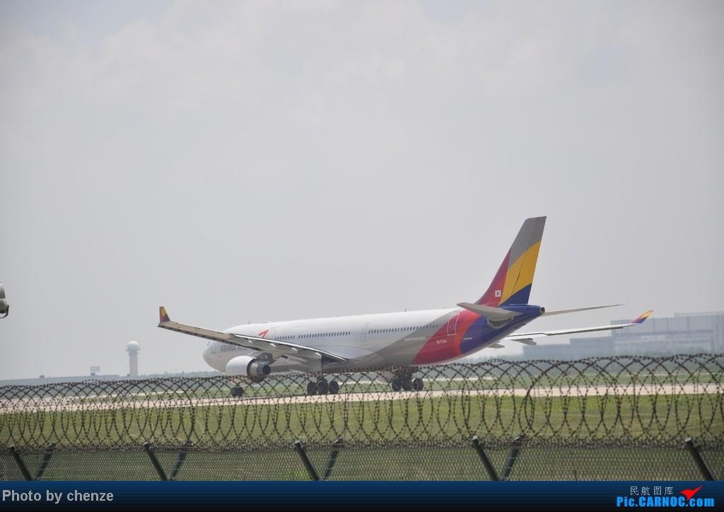 Re:[原创]浦东的天不咋蓝了,但还是要拍滴!!有点小惊喜!发现临时拍机位! AIRBUS A330-300 HL7741 中国上海浦东机场