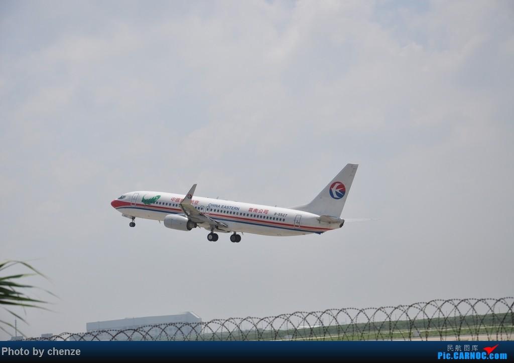 Re:[原创]浦东的天不咋蓝了,但还是要拍滴!!有点小惊喜!发现临时拍机位! BOEING 737-800 B-5527 中国上海浦东机场