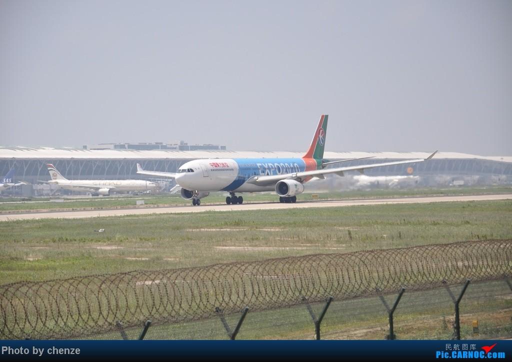 Re:[原创]浦东的天不咋蓝了,但还是要拍滴!!有点小惊喜!发现临时拍机位! AIRBUS A330-300 B-6100 中国上海浦东机场