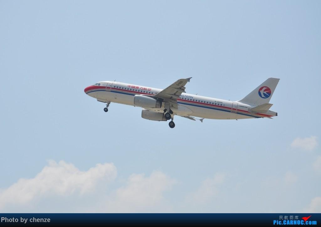 Re:[原创]浦东的天不咋蓝了,但还是要拍滴!!有点小惊喜!发现临时拍机位! AIRBUS A320-200 B-6696 中国上海浦东机场