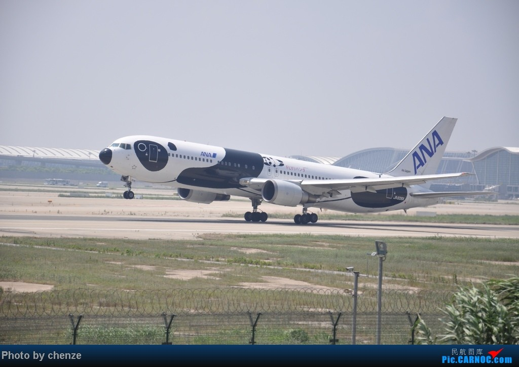 Re:[原创]浦东的天不咋蓝了,但还是要拍滴!!有点小惊喜!发现临时拍机位! BOEING 767-300 JA606A 中国上海浦东机场