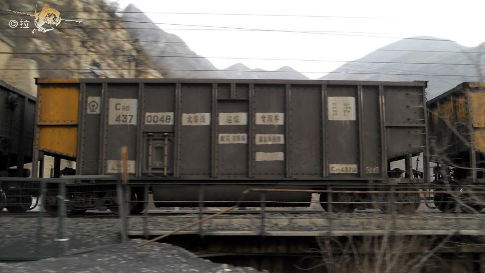 Re:[原创]发几张大秦铁路的图,希望不要被删