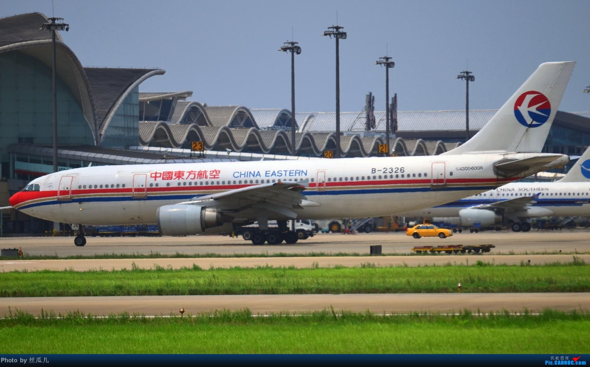 [原创]台风后萧山机场拍到的A300, AIRBUS A300 B-2326 中国杭州萧山机场