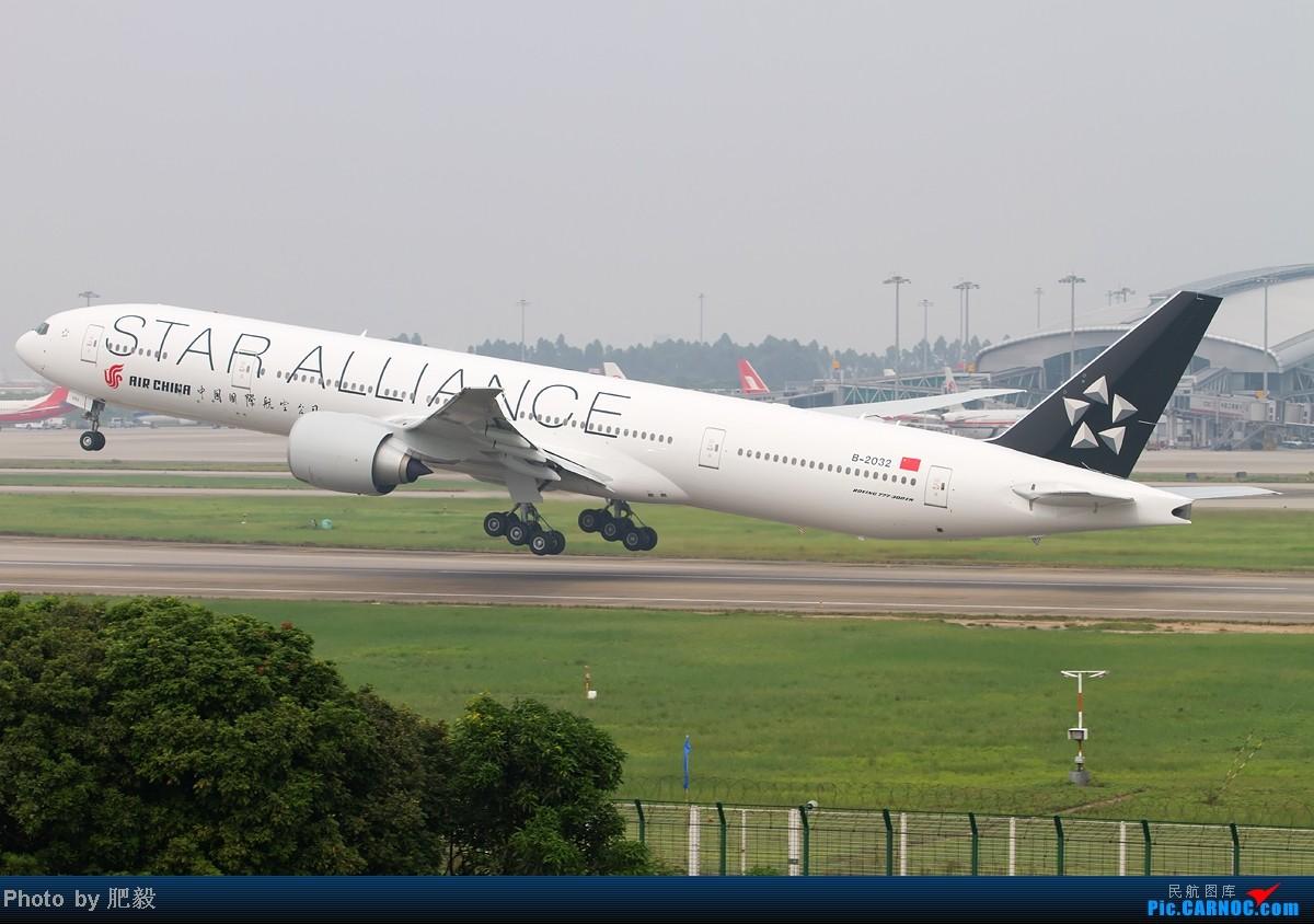 Re:[原创][CASG]国航最新的77W星空联盟涂装B-2032 BOEING 777-300 B-2032 中国广州白云机场
