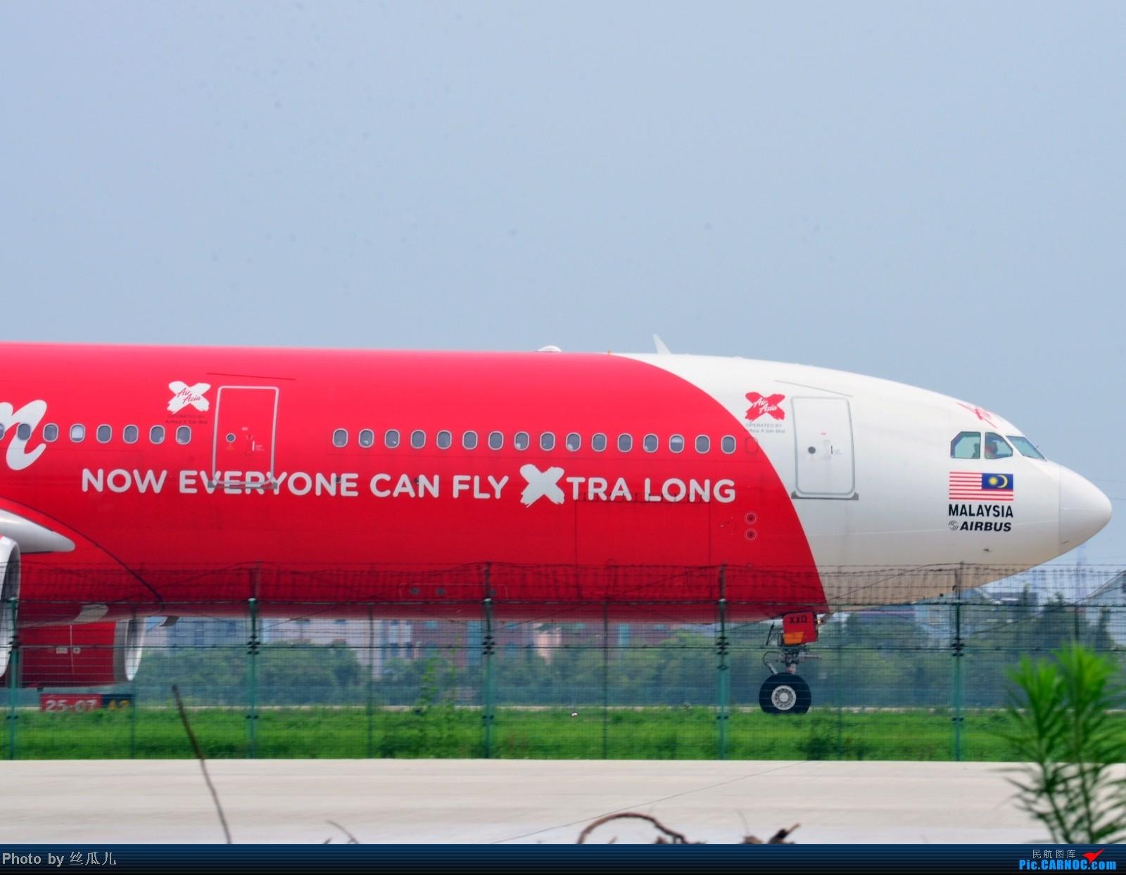 [原创]海葵留下了一片茫茫大地,送完朋友又去六号路溜达,突然发现一个大家伙迎面而来,赶紧拿相机换镜头,开火、爆菊、抵近射击!一气呵成!NND,百密一疏,60的快门! AIRBUS A330-300 9M-XXD 中国杭州萧山机场