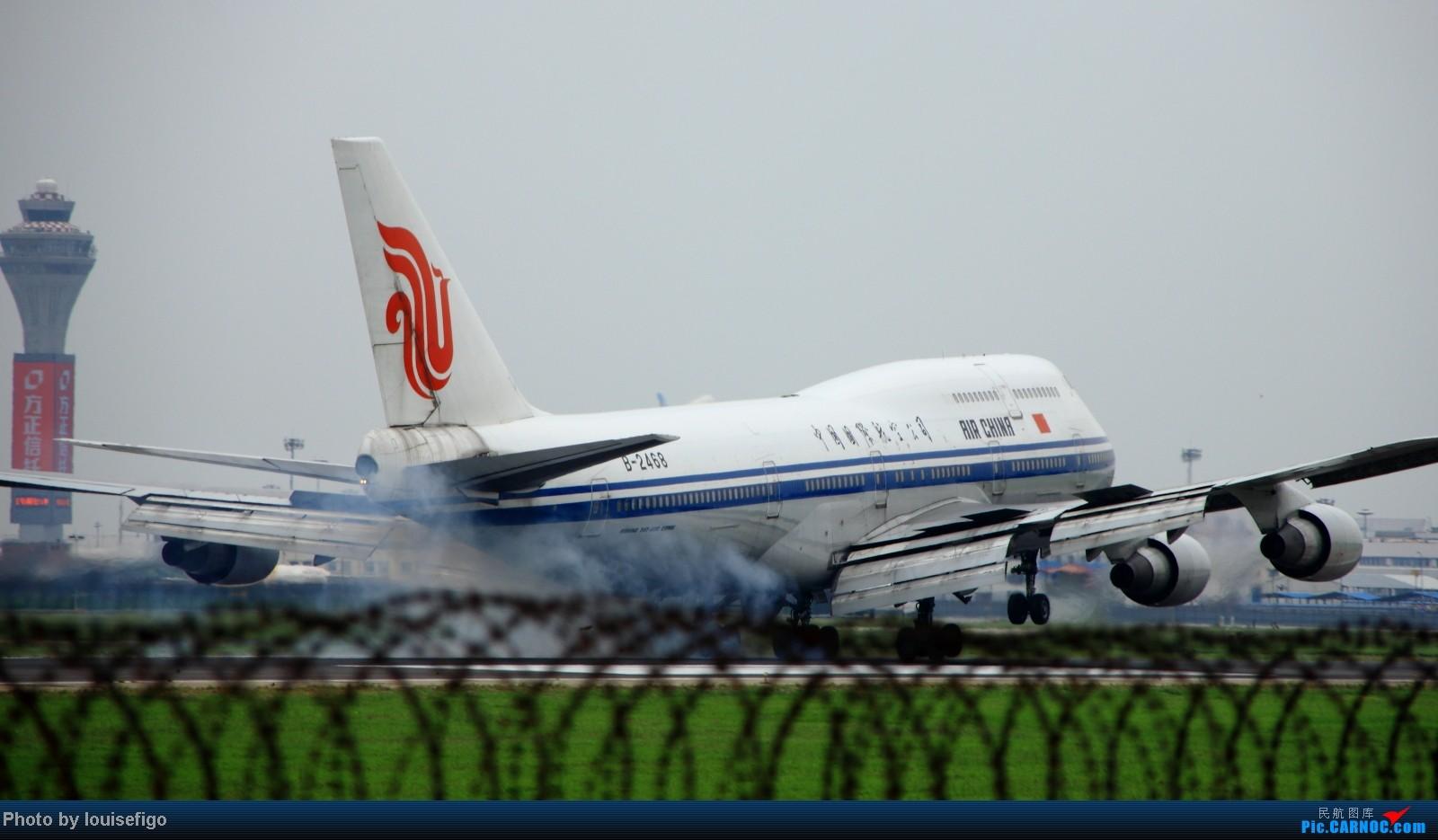 [原创]一图党!!!着了着了!擦航744 落地重烟啊! BOEING 747-400 B-2468 北京首都国际机场