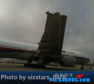[原创]东航 马航碰擦之受伤的马航 BOEING 777-200 9M-MRO pvg