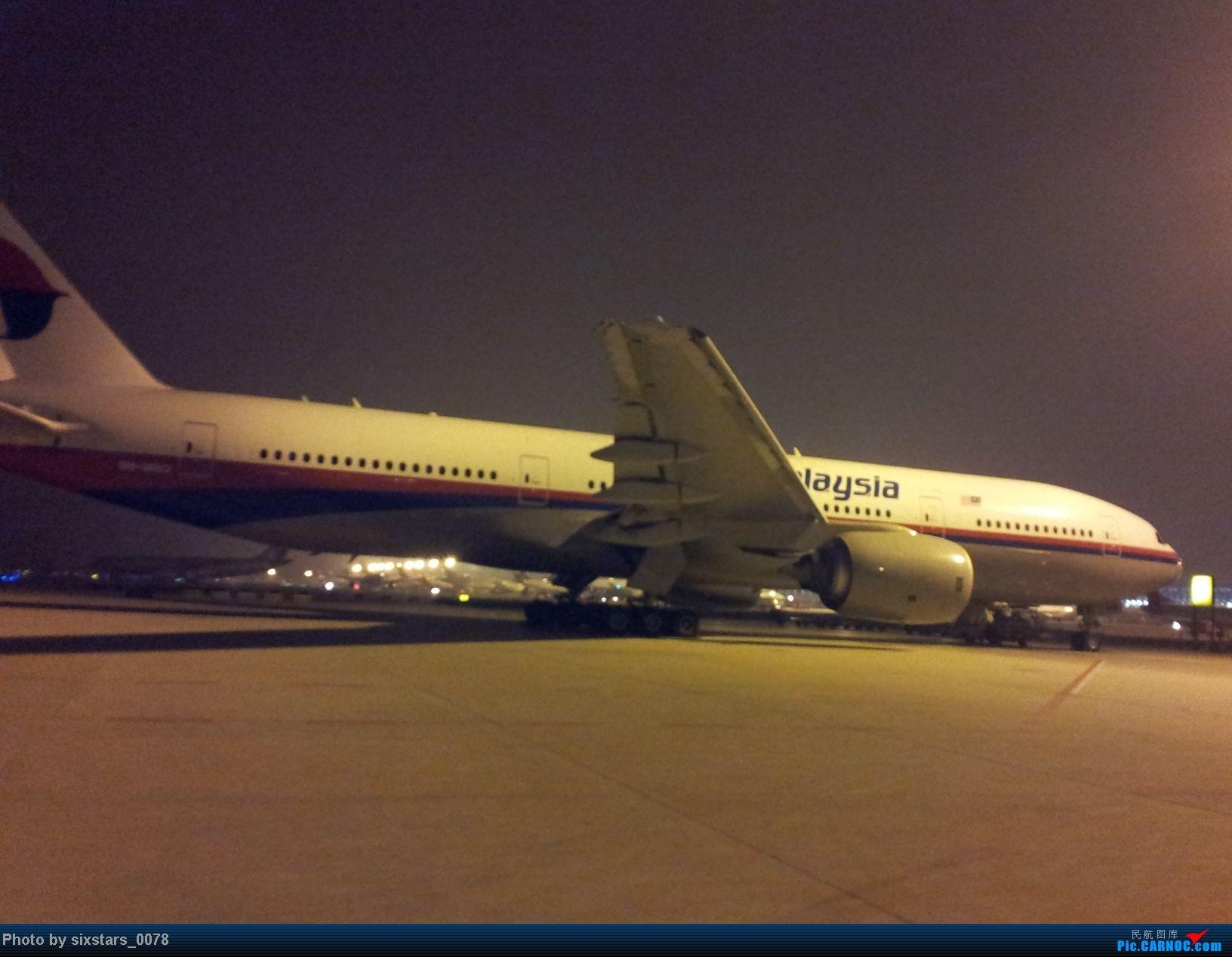 Re:[原创]东航 马航碰擦之受伤的马航 777-200